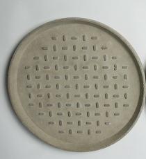 MINUS, plate