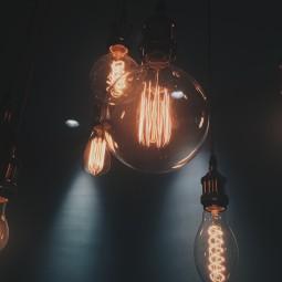 První díl seriálu o světle